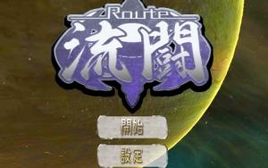 route_c1