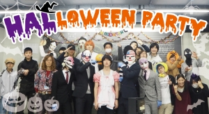 halloween-party-eye