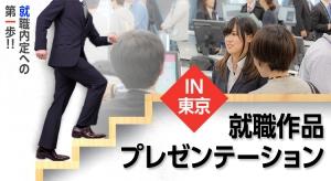 ブログ_TH就職_header