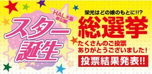 haldol_banner