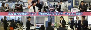 original_17_02_OH_SHUSHOKU_Presentation_thum05_2001