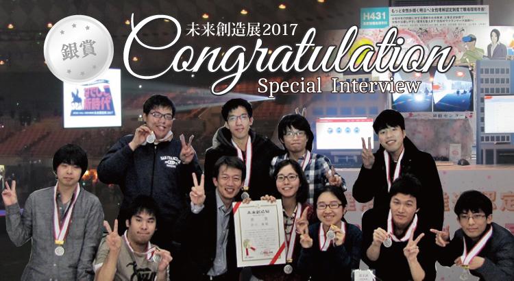 mirai_interview_silver_eye