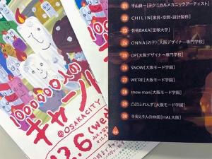 ブログ_candle night_03