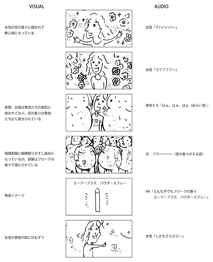 13_1105_acc_1611.jpg
