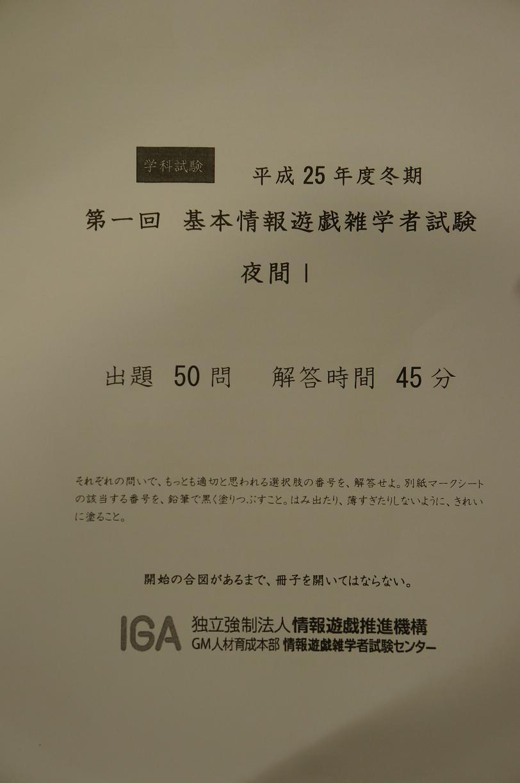 13_1129_03.jpg
