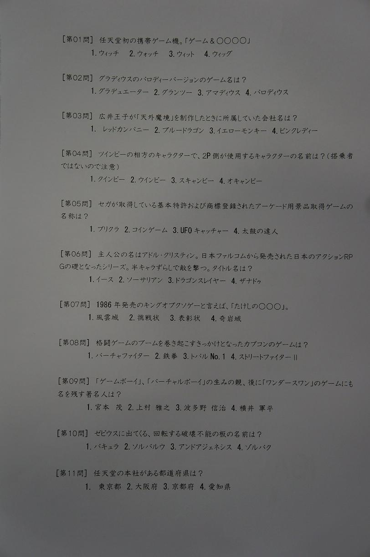 13_1129_04.jpg
