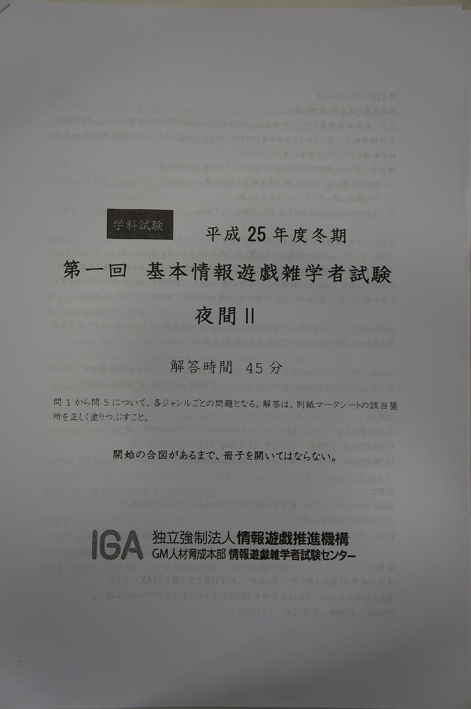 13_1129_05.jpg