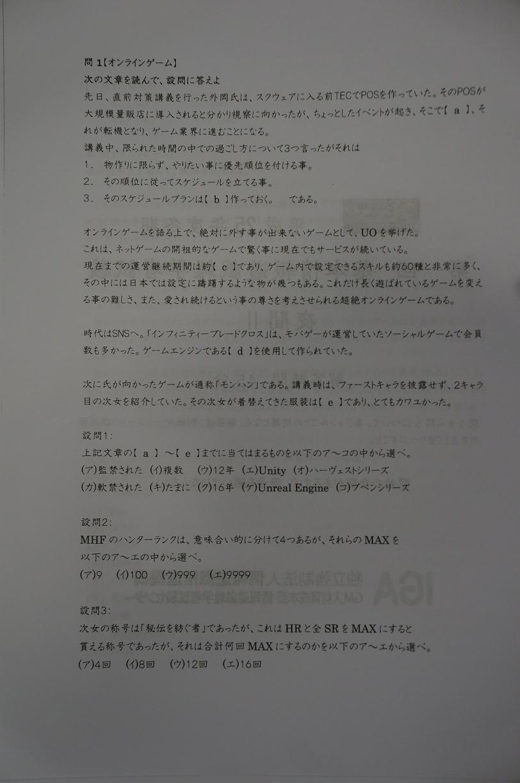 13_1129_06.jpg