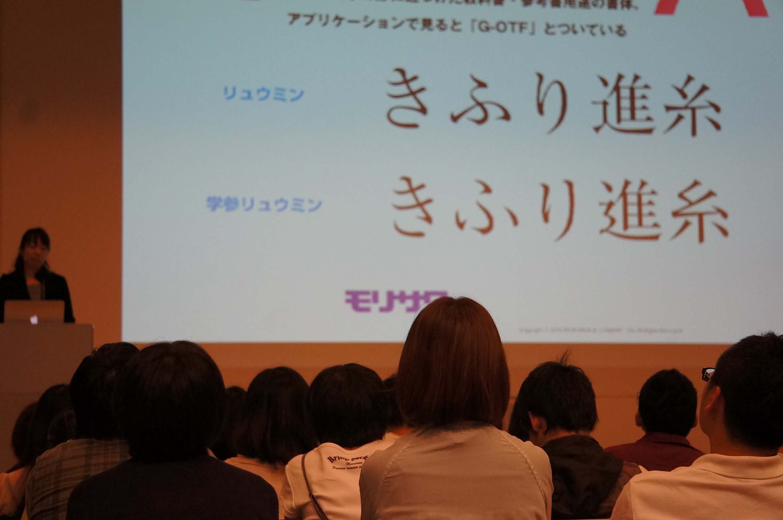 13_mirisawa0910a_1403.jpg