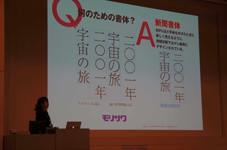 13_morisawa0910b_1403.jpg