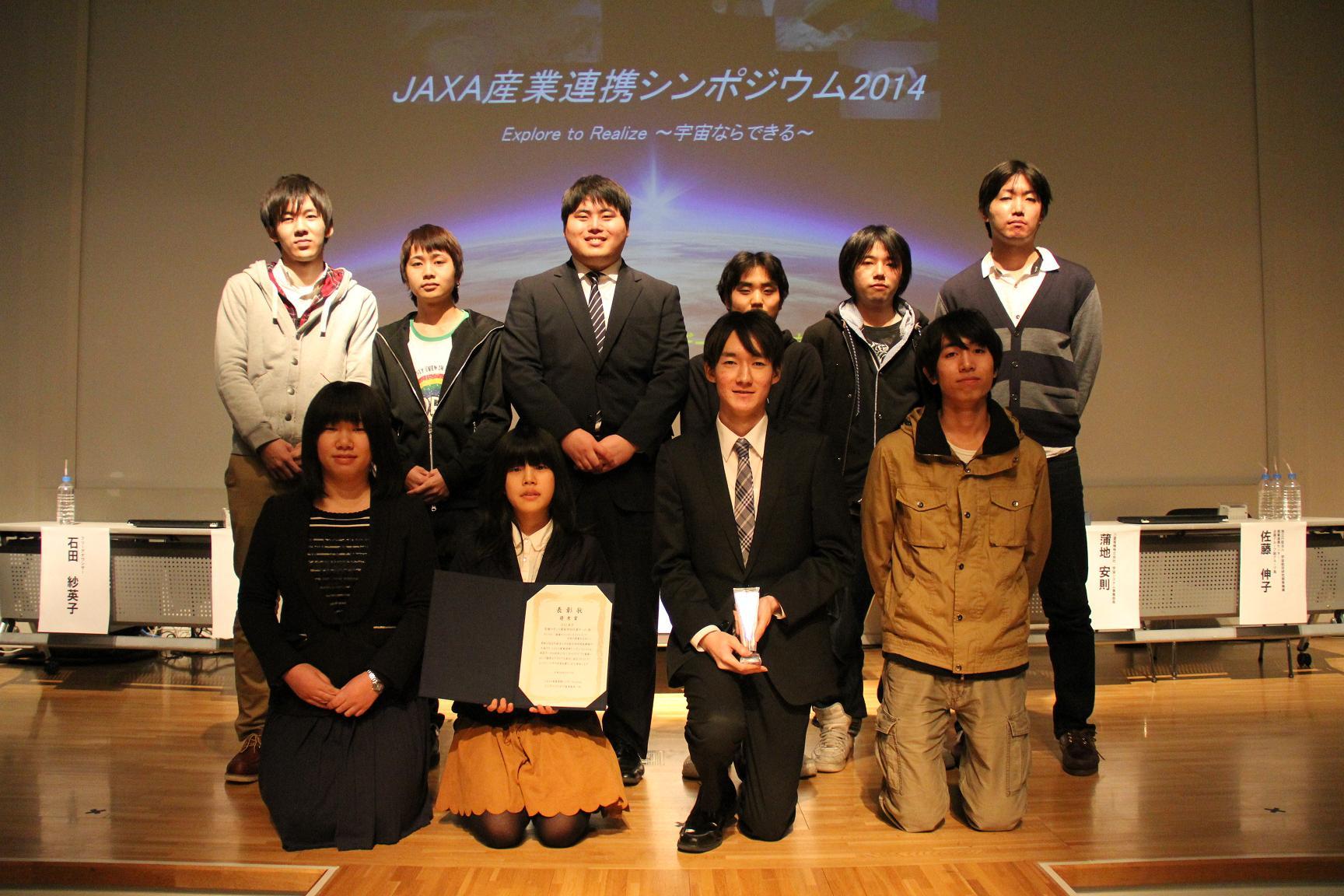 13_JAXAシンポジウム24_1603