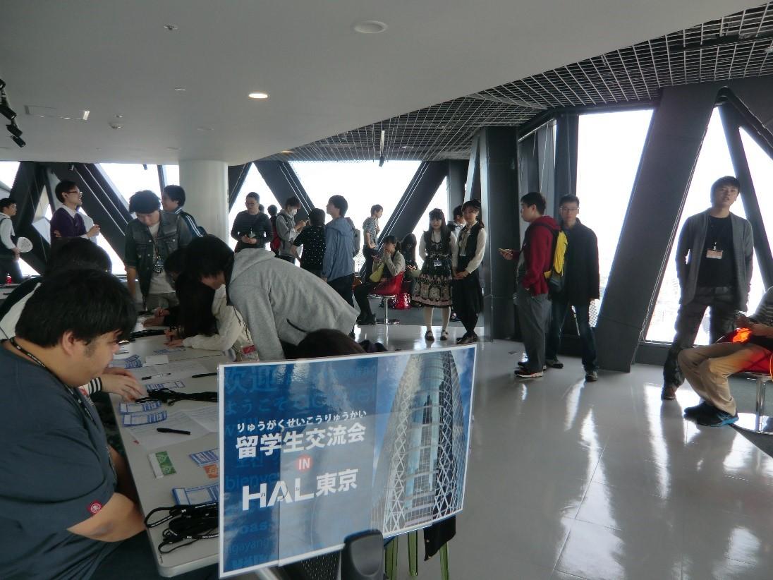 20151101留学生交流会④