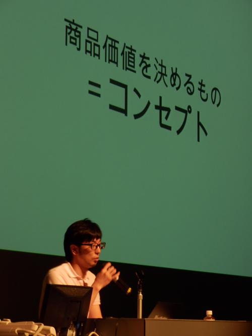 sce_yamagiwa_002.jpg
