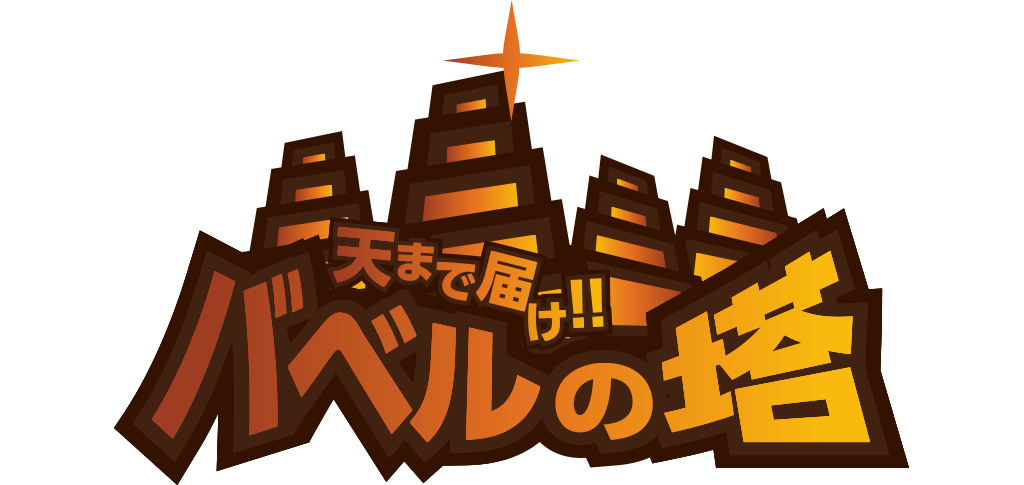 20151106レク①