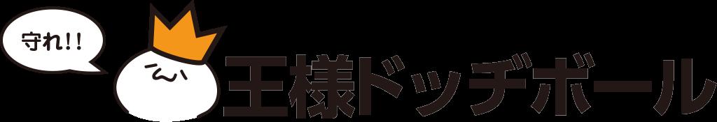 20151106レク②